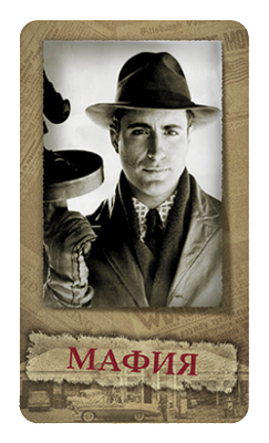 club-mafia-cards-3